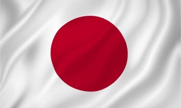 Japansk flag