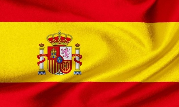 Spansk flag. Det spanske flag, rød stribe foroven og forneden og i midten gult med Spaniens logo.